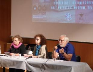 Ela Braun, Irit Shamgar, Marek Rozenbaum